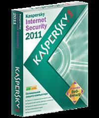 kaspersky internet security 2011 testversion